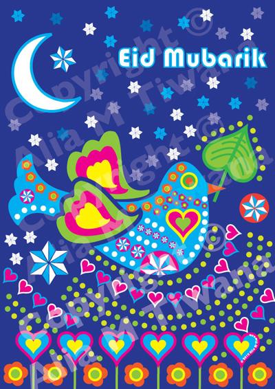 eid_card_FB