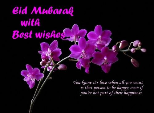 Eid Cards 2013 (2)