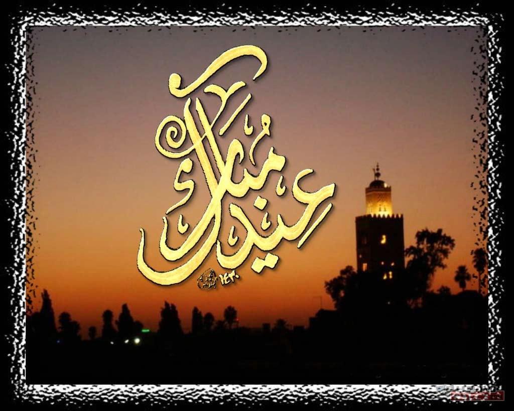 Eid Cards 2013 (3)