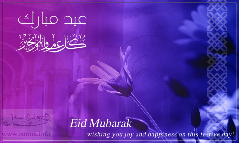 Eid Cards 2013 (5)
