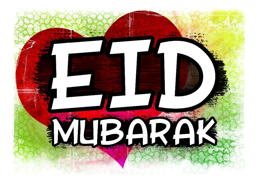 HQ Eid Cards Collection On Eid Ul Fitar