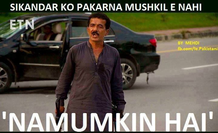 Gunman Sikander  (7)