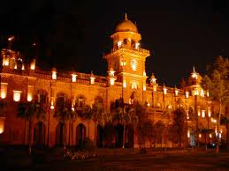 Universitiy of Punjab