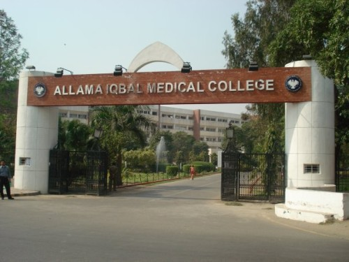 20101210165654!Allama_Iqbal_Medical_College_(entry_gate)