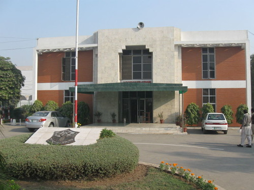 800px-Punjab_medical_college_admin_block_2